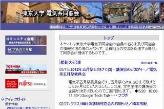 2014年11月までのサイトイメージ